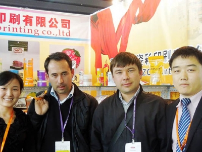 2013 SINO PACK EXHIBITION