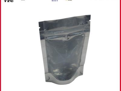 Aluminum Foilstanduppouch1