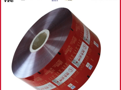 powder packaging roll film